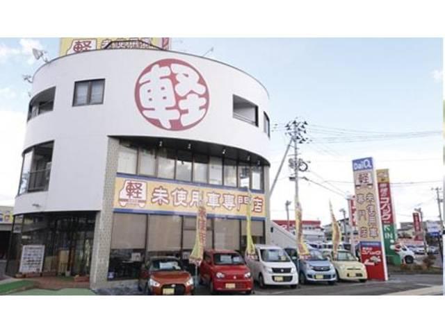大久自動車販売(株) ダイキュー郡山店の店舗画像