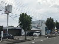 ホンダカーズ伊達中央 伊達店 ヤマザキ自動車販売(株)