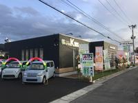 (株)カーサービス山形 山形南店