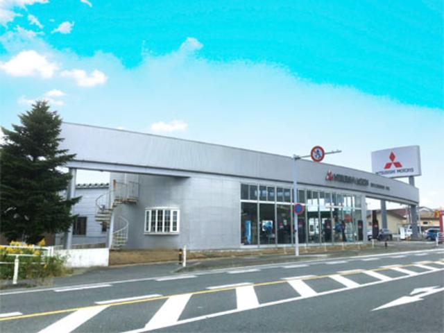 東日本三菱自動車販売(株) クリーンカー原町の店舗画像