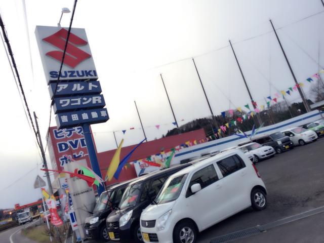 [福島県](有)吉田自動車整備工場