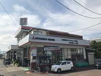 (有)加藤モーター商会
