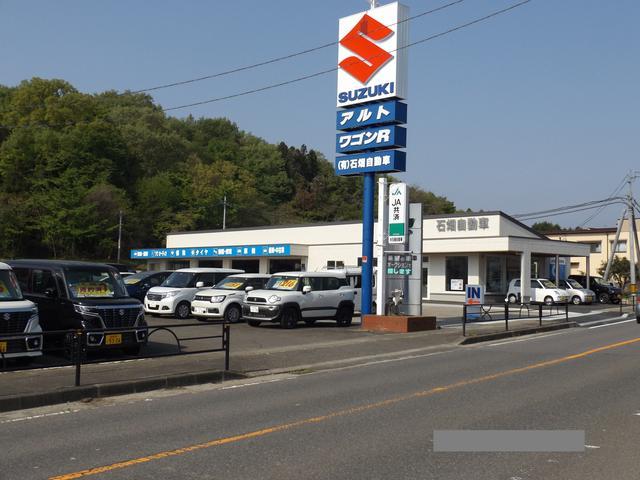 [福島県](有)石畑自動車