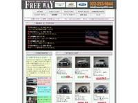 (有)FREE WAY