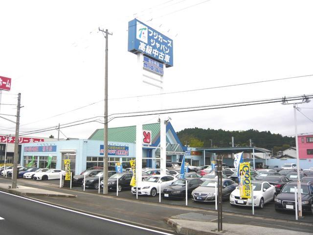 (株)フジカーズジャパン 仙台南店の店舗画像