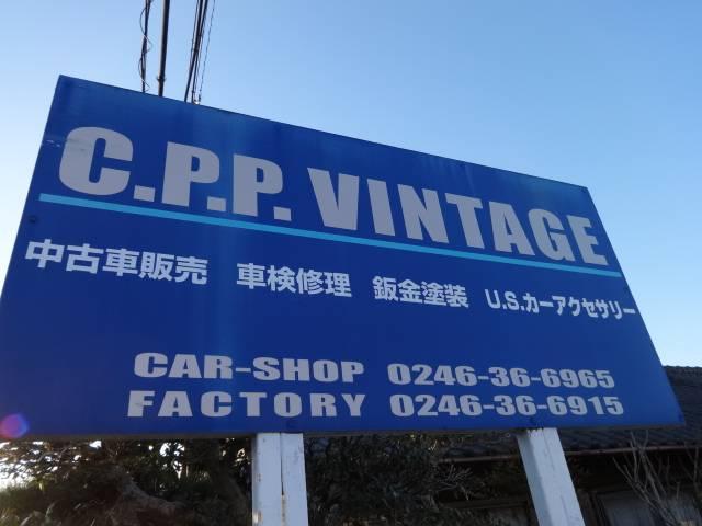 C,P,P, VINTAGEの店舗画像