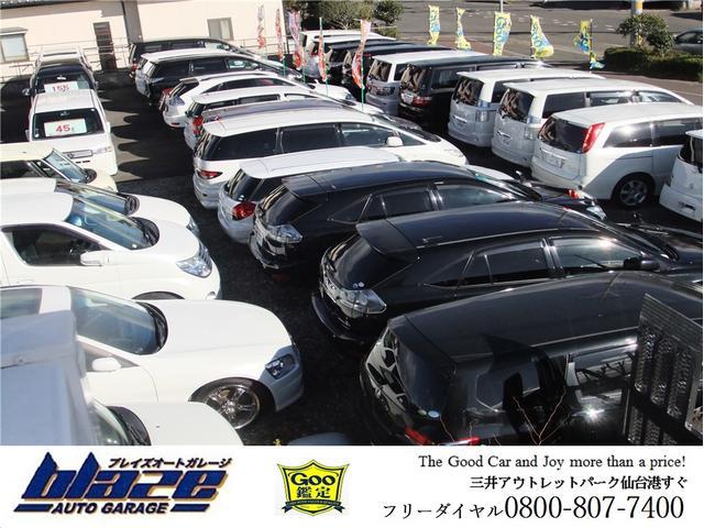 JR仙石線 中野栄駅より徒歩5分です。常時高品質中古車在庫50台展示。今話題のHV車もお任せ下さい。