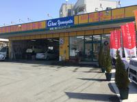 ジオーク山形店