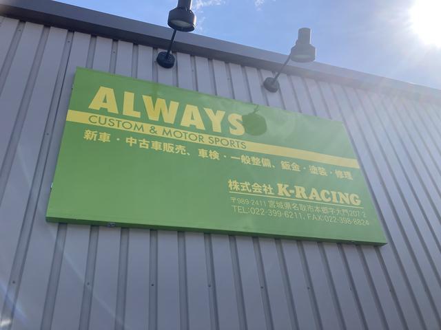 [宮城県](株)K−RACING