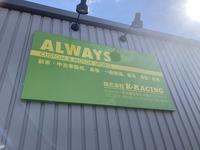 (株)K−RACING