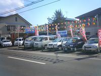 AUTO PLANNER カーウェーブ (有)ハセガワ通商