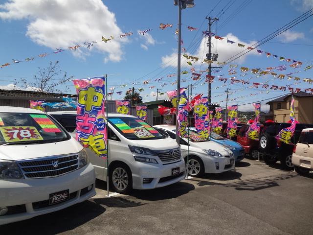 [福島県]Car Land リアル