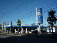 ネッツトヨタ山形(株) 米沢店