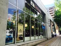宮城トヨタ自動車(株) 仙台中央店