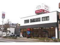 宮城トヨタ自動車(株) 黒松店