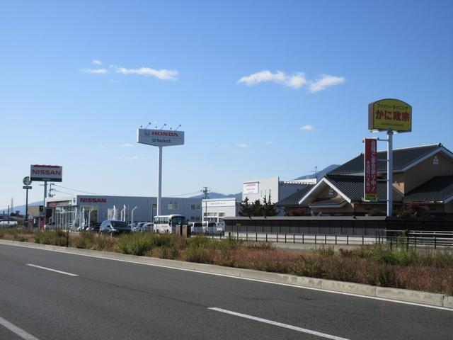 北方面からお越しの場合盛南大橋経由で盛岡南インター方面に南下し、スターバックス(右側)隣りです。
