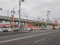 トヨタカローラ岩手(株) 上堂マイカーセンター