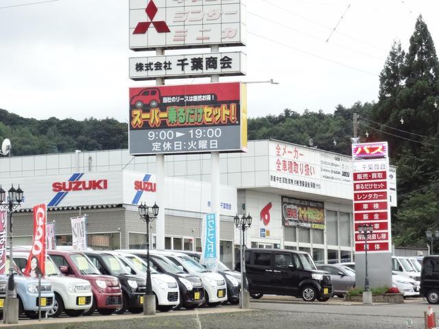 (株)千葉商会 の店舗画像