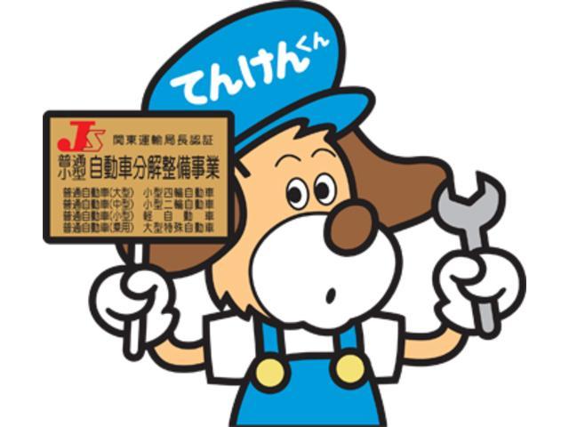 [福島県](有)常葉モーター