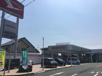 岩手ダイハツ販売 株式会社 水沢店