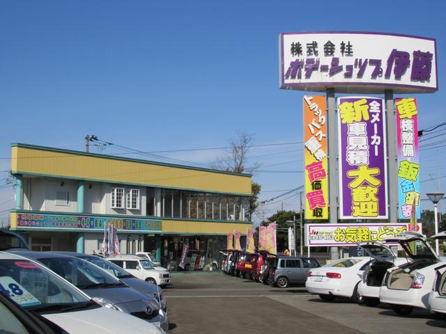[秋田県](株)ボデーショップ伊藤 中古車ビックスタジアム昭和
