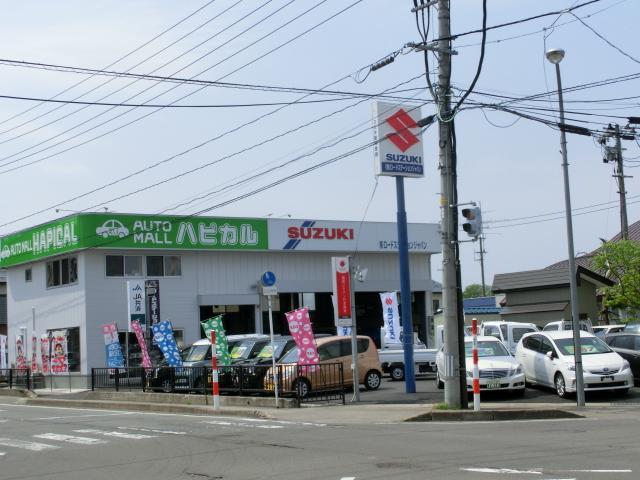 [秋田県](株)ロードステーションジャパン