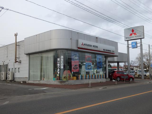 青森三菱自動車販売(株) むつ店の店舗画像