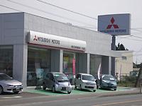 青森三菱自動車販売(株) 十和田店