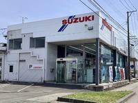 岩手三菱自動車販売(株) 盛岡高松店