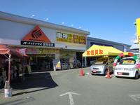 オートバックス 盛岡北店