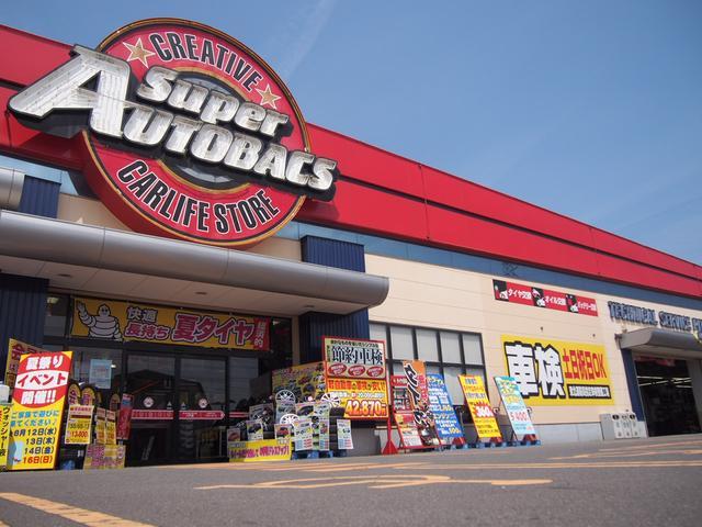 スーパ−オートバックス 八戸店の店舗画像