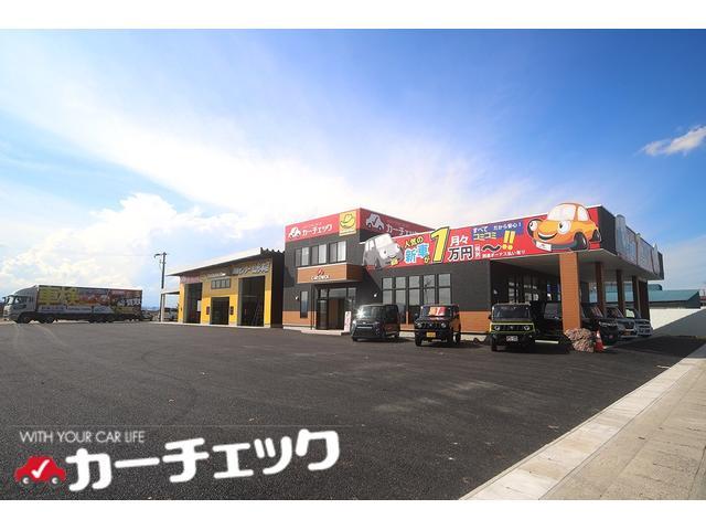 [山形県]カーチェック(株) バイパス店