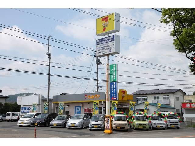 カーセブン 福島矢野目店 東都クリエート(株)の店舗画像