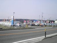 (有)カーサービスチバ 岩出山店