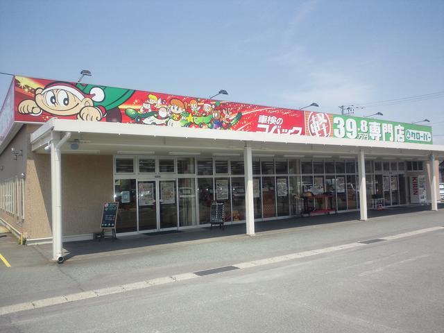店舗外観です。女性やお子様でも入りやすい店舗です。中で飲み物を飲んで、ゆっくりお過ごしくだい!