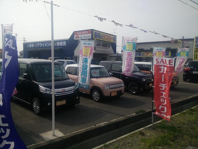[山形県]カーチェック(株) 庄内店