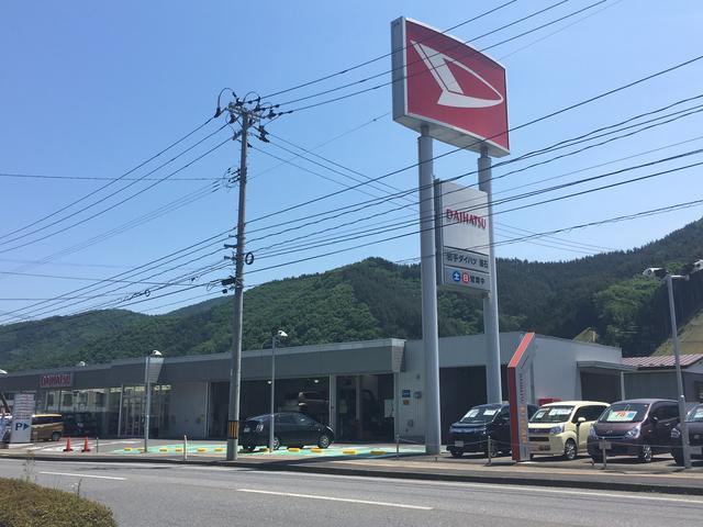 [岩手県]岩手ダイハツ販売 株式会社 釜石店