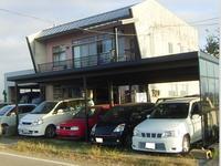(有)石川商事