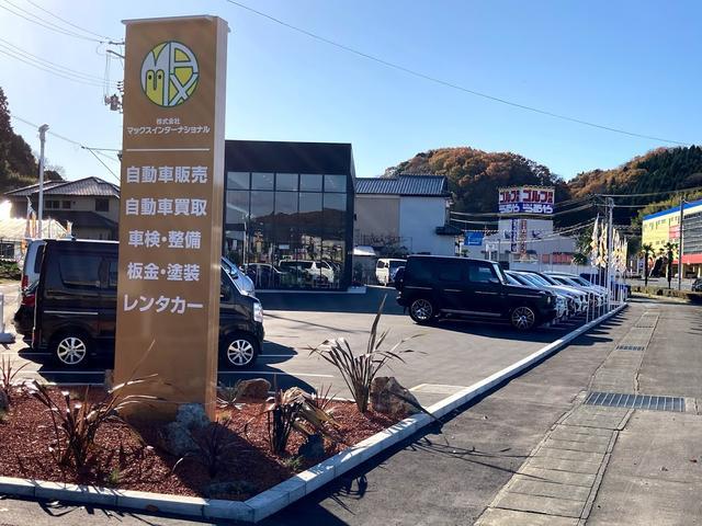 (株)マックスインターナショナルの店舗画像