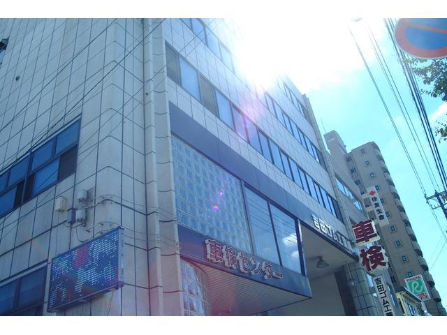 ヨシダゴムの店舗画像