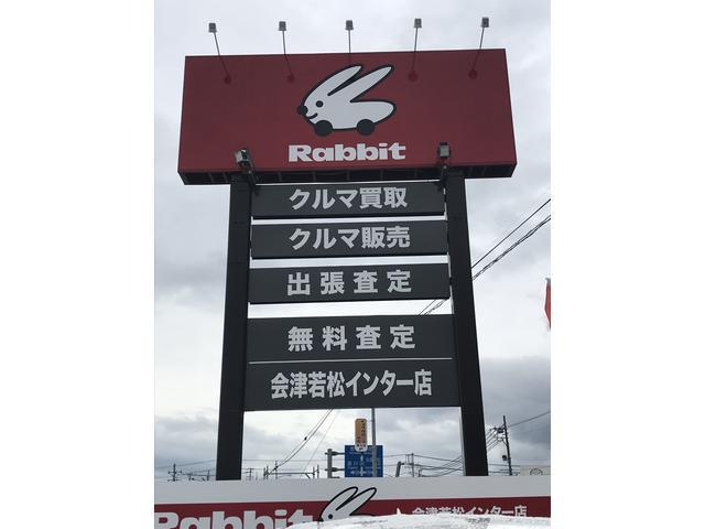 [福島県]オニキス会津若松店 (有)トップトレンディー