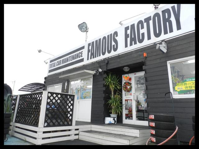 FAMOUS FACTORY フェイマスファクトリーの店舗画像
