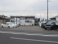 (株)AKC 秋田店