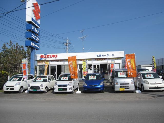 東北自動車道古川ICを降りてすぐ!!スズキの看板が目印です。