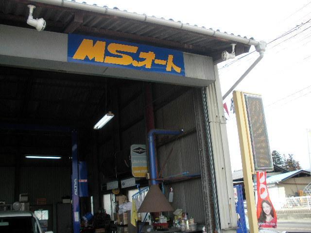 [福島県](株)MS.オート