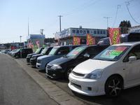 (有)八木自動車サービス