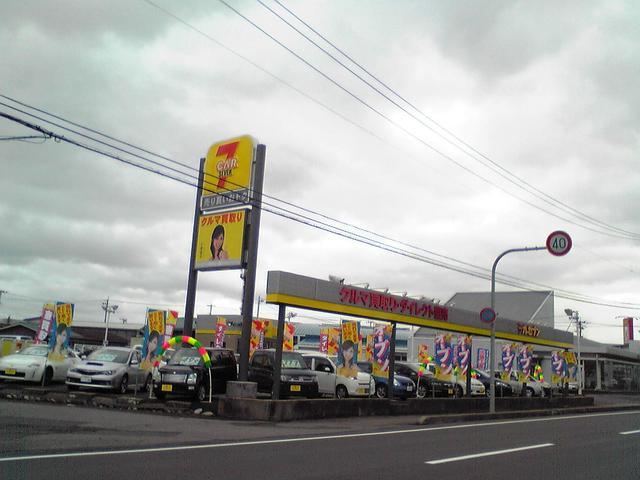 カーセブン鶴岡店 山形三菱自動車販売(株)の店舗画像