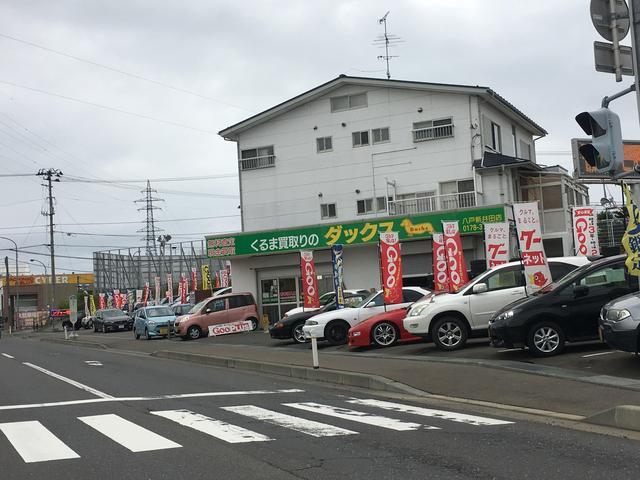 [青森県]くるま買取りのダックス (株)ダックス