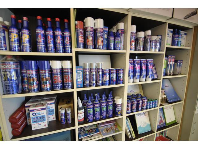 高級オイルブランド「WAKO'S」製品を販売しております。尚、当店では全てWAKO'S製オイルを使用