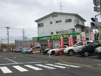 くるま買取りのダックス (株)ダックス